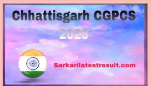 Chhattisgarh CGPCS Mains Exam Date 2020