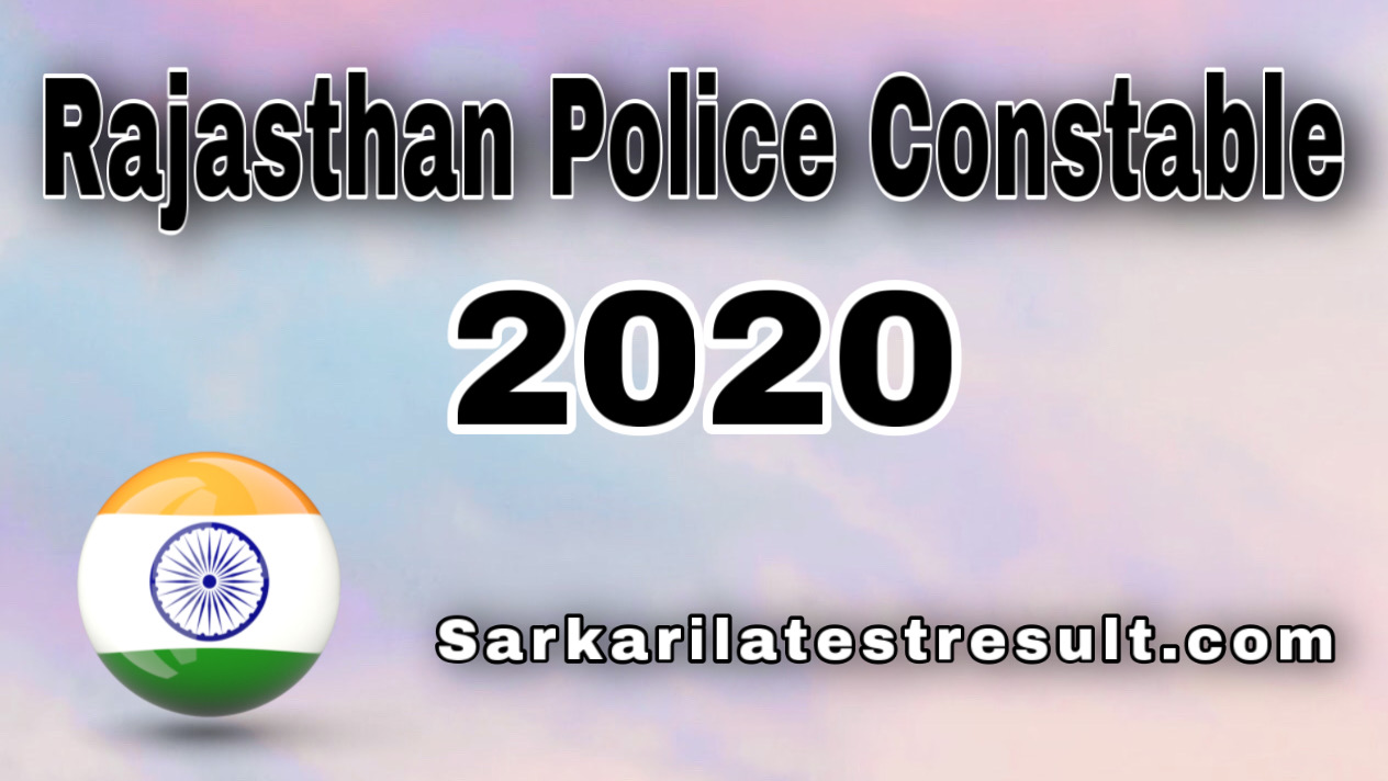 Rajasthan Police Constable Physical Admit Card  2021