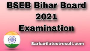 BSEB Bihar board 2021