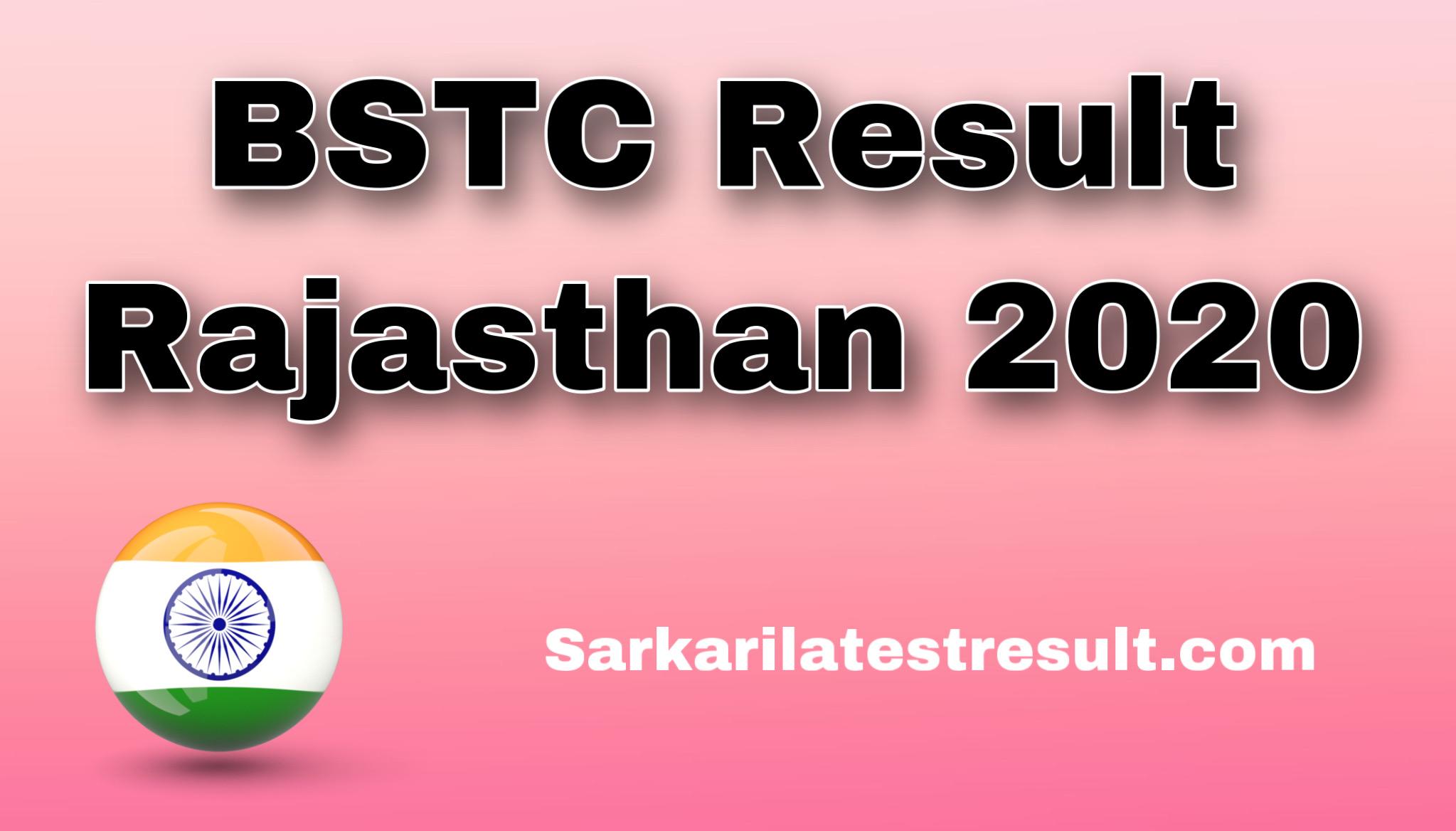 BSTC Result Rajasthan 2020