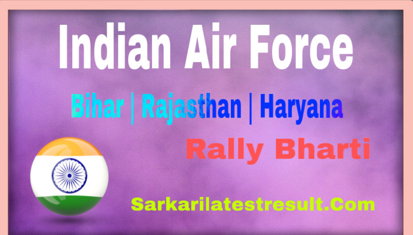 Indian Air Force Rally Bharti 2020 Shortlisted Candidate List 2020